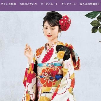 京都きもの友禅の画像