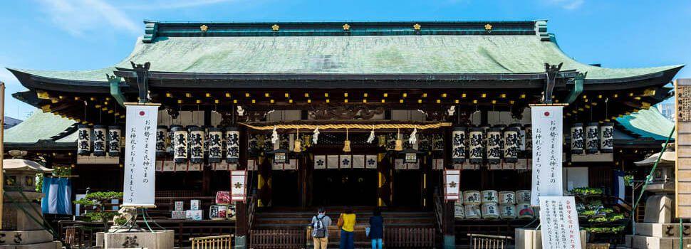 大阪天満宮の画像